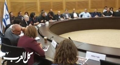 افتتاح مؤتمر منتخبون لكن مقيدون بمشاركة أعضاء عرب