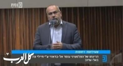 النائب أسامة السعدي يستجوب نائب وزير الأمن