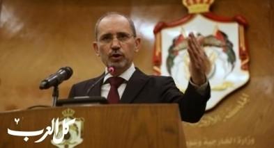 الأردن: قرار رئيس وزراء إسرائيل إعلان قتل