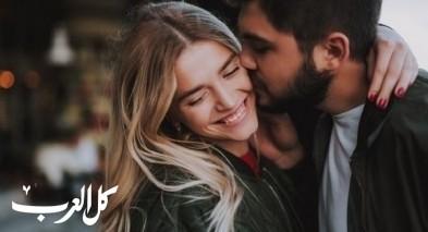 الحياة الزوجية السّعيدة ليست مُستحيلة!