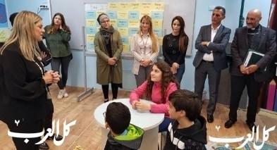 دير الأسد: افتتاح مركز إثراء الإنجليزية بالشاملة