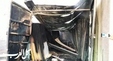 شفاعمرو: إندلاع حريق في كراج سيارات دون إصابات