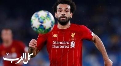 محمد صلاح يتعافى من الاصابة للمشاركة مع ليفربول