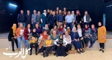 دير الاسد: الاحتفال بانتهاء دورة ادارة بالحكم المحلي