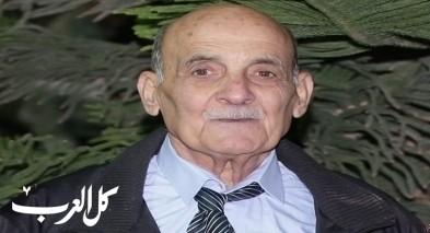 الناصرة: سمير حسن ابو عيشة في ذمة الله