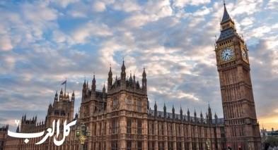 حزب العمال البريطاني يدرج الإعتراف بفلسطين