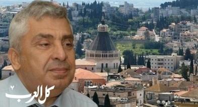 سلام هو رئيس بلدية الناصرة/ نبيل عودة