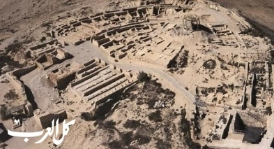 النقب: المعلَم الأثري العالمي تل أبو محفوظ