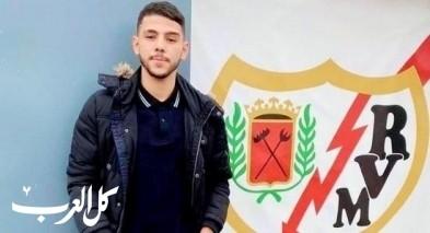 عثمان كبها يتعاقد مع رايو فاليكانو الاسباني