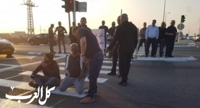 العشرات من اهالي المثلث يشاركون في تظاهرة ضد الهدم