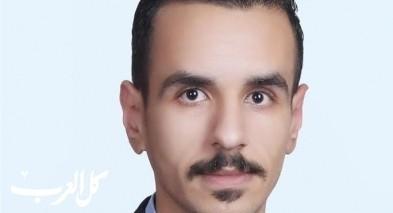 عادات سيئة جداً - الشاعر محمد كنعان
