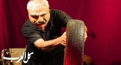 """مسرحية """"أصيلة""""/ بقلم: غسان يوسف"""