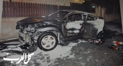 اعتقال مشتبهين من الطيبة وكفرقاسم بتفجير سيارة