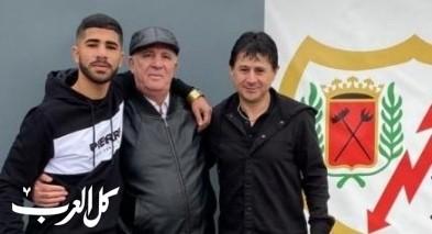 من الفريديس لإسبانيا: ابراهيم دسوقي يوقع مع فليكانو