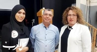 مجد الكروم: محاضرة للدكتور نهاد علي