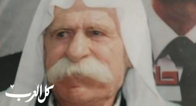 الجولان: وفاة الشيخ المناضل صلاح الدين عباس فرحات