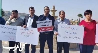 كفركنا:وقفة احتجاجية بعد اطلاق النار على منزل راغب عباس