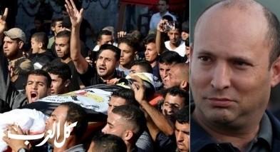بينيت يعلن احتجاز جثامين الشهداء وعدم اعادتهم