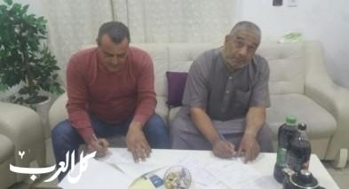 كفرقرع: توقيع اتفاقية هدنة واصلاح