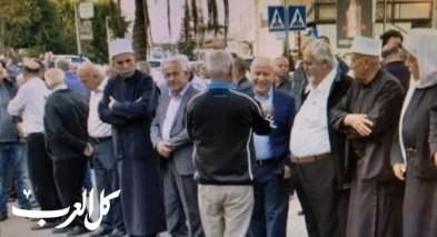 الأسرة الشفا عمرية تودّع - رماح يصوّبها- معين أبو عبيد