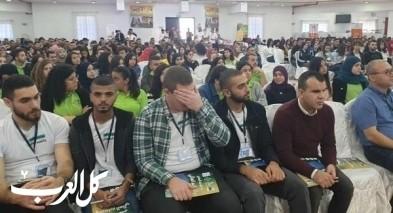 بلدية طمرة تنظّم يوم التوجيه المهني
