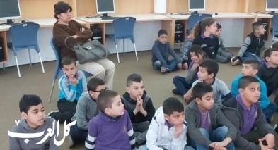 الرّازي النّاصرة في زيارة لمكتبة أبو سلمى