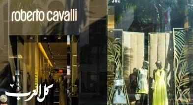 إماراتي يستحوذ على دار الأزياء Roberto Cavalli