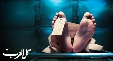 صادم: أميركية تحتفظ بجثة زوجها بثلاجة