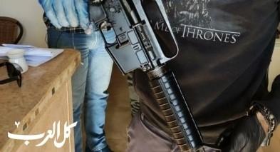 إتهام شاب من طوبا بحيازة السلاح