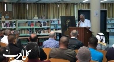 رهط: إشهار كتاب للأديب سليمان السرور