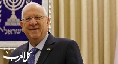 الأردن يستجيب لطلب الرئيس الإسرائيلي