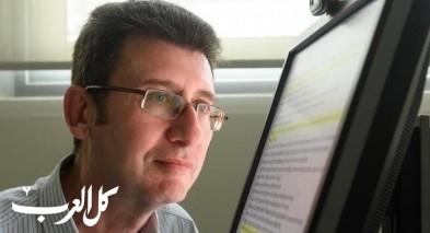تطوير برنامج لتلخيص المقالات العلمية
