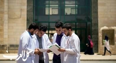 مرة أخرى خريجو كلية طب جامعة القدس يحققون نسبة نجاح