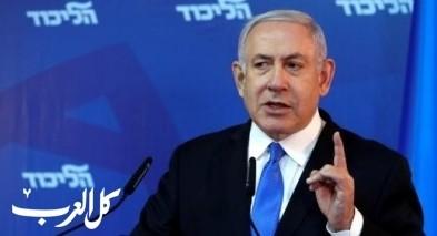 بريطانيا تعتذر عن استقبال نتنياهو في لندن