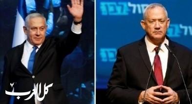 انتخابات جديدة: انتهاء الاجتماع بين نتنياهو وغانتس