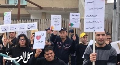 كابول: المركزين العلاجيّ والتأهيليّ بوقفة لدعم