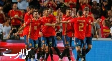 منتخب اسبانيا يواجه الطواحين الهولندية وديا
