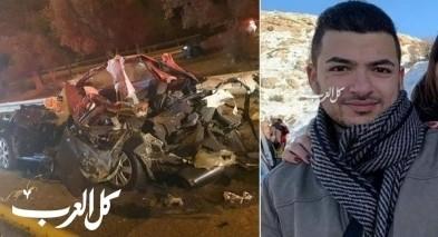 مصرع مؤمن سرحان من مجد الكروم في حادث