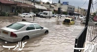 فيضانات بالشارع الرئيسي في باقة الغربية