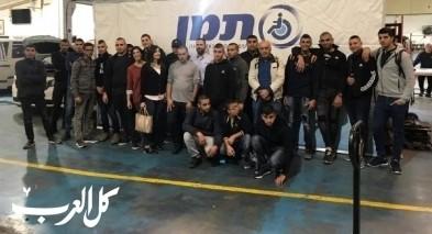 الناصرة:زيارة لشركة تامان لطلاب الاوتوترونيكا بالقفزة
