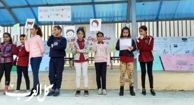 كابول: يوم المساواة بالحقوق لذوي الاحتياجات