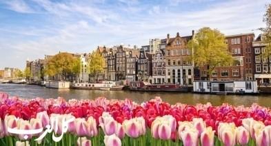 أهم وأشهر المعالم السياحية في هولندا