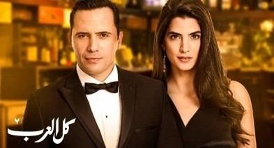 مشاهدة مسلسل عروس بيروت الحلقة 70