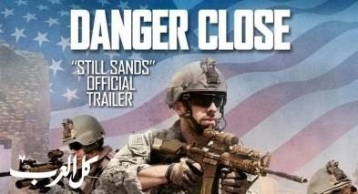 مشاهدة فيلم Danger Close مترجم