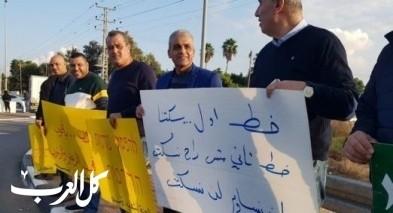 تظاهرة على شارع 57 قرب قلنسوة