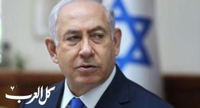 نتنياهو: لا تسوية بغزة إذا ما استمر إطلاق النار