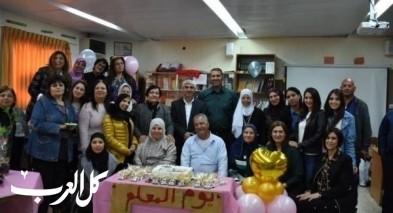مجلس يافة الناصرة يحتفي بالمعلمين