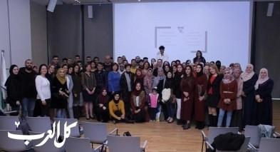 اختتام مشروع جمعيات الشابات المسيحية في فلسطين