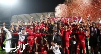 البحرين تتوج بكأس الخليج لأول مرة في تاريخها