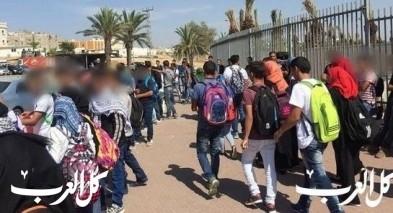 رهط: إصابة 3 طلاب إثر قيام طالب برش غاز